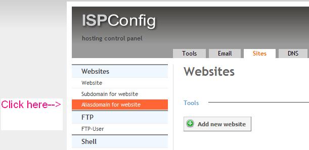 добавить новый домен хостинг